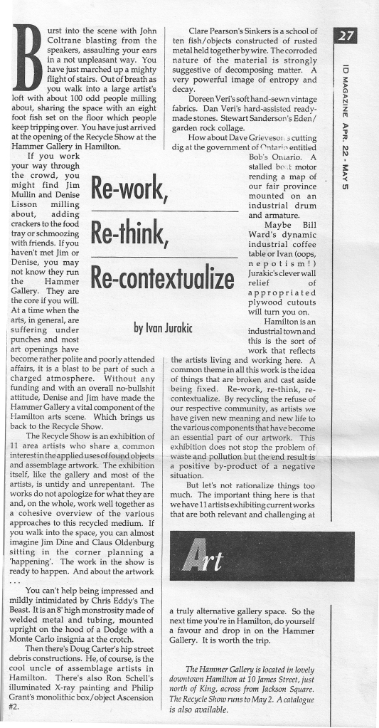 recycle show id article